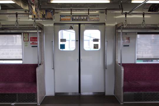 20100918_tokyo_metro_6000-07.jpg