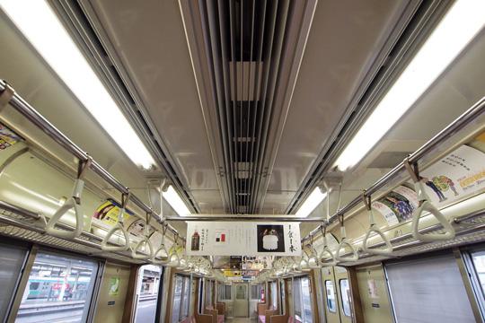 20100918_tokyo_metro_6000-16.jpg