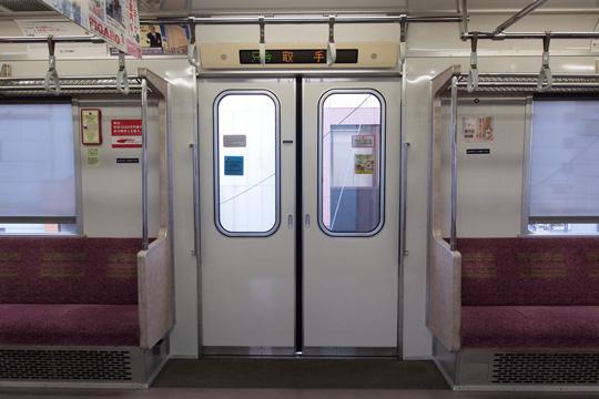 20100918_tokyo_metro_6000-20.jpg