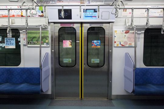 20100919_tokyu_5000-in05.jpg