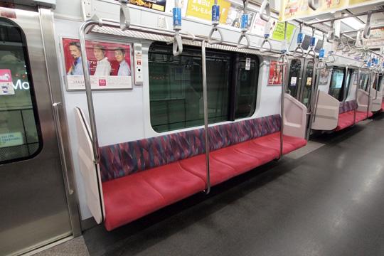 20100919_tokyu_5050-in02.jpg