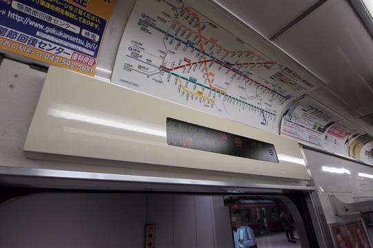 20100919_tokyu_9000-in04.jpg