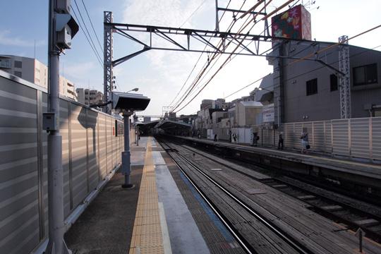 20100919_tsunashima-04.jpg