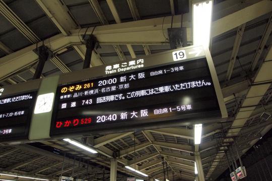 20100920_tokyo-01.jpg