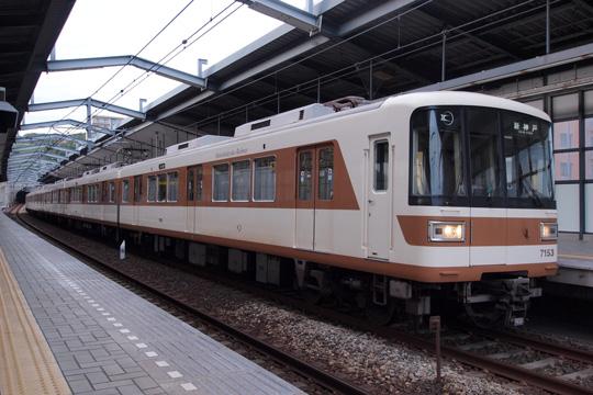20100926_hakukyu_7000-01.jpg