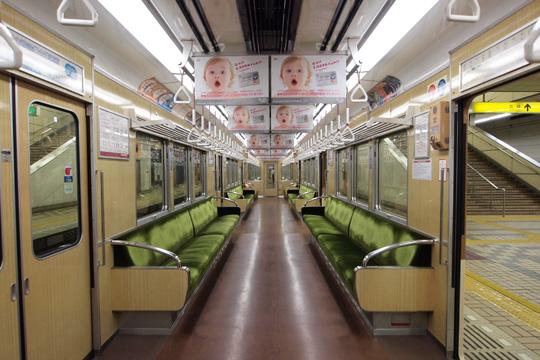 20100926_hakukyu_7000-in01.jpg