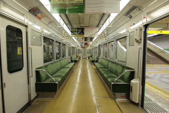 20100926_kobe_subway_2000-in01.jpg