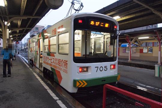 20101003_hankai_700-01.jpg