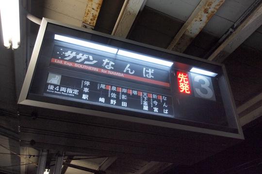 20101003_misaki_koen-02.jpg