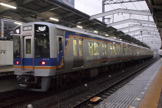 20101003_nankai_8000_2g-01.jpg