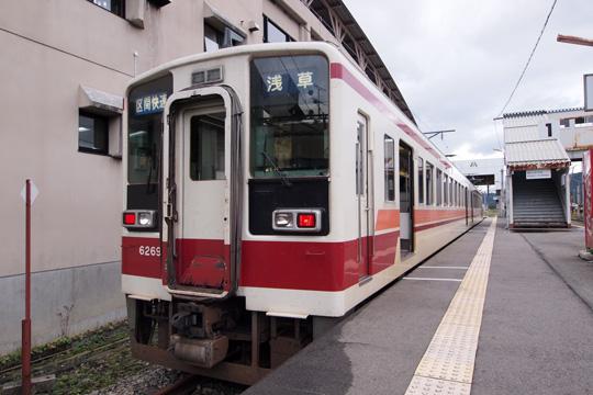 20101010_tobu_6050-01.jpg