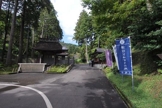 20101011_kasugayama_castle-06.jpg