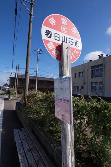 20101011_kasugayama_castle-132.jpg