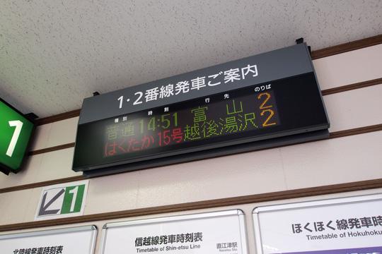 20101011_naoetsu-04.jpg