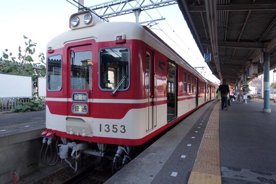 20101017_shintetsu_1300-01.jpg