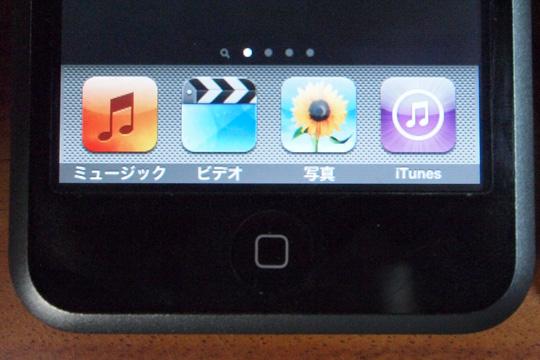 20101024_ipod_touch4-01.jpg