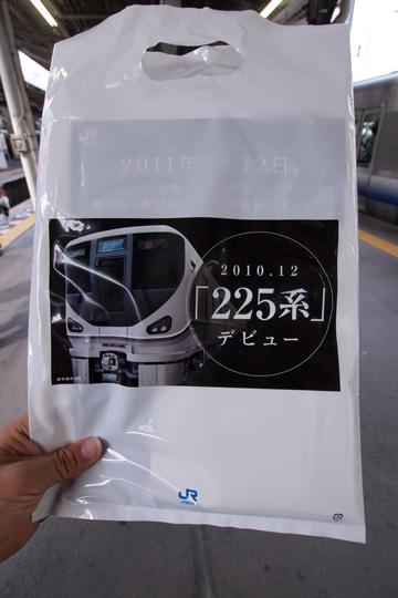 20101024_jr_event-01.jpg