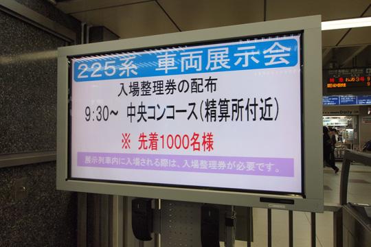 20101024_tennoji-01.jpg