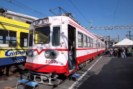 20101121_chikutetsu_2000-01.jpg