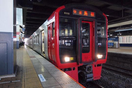 20101121_jrkyushu_813_1100-01.jpg