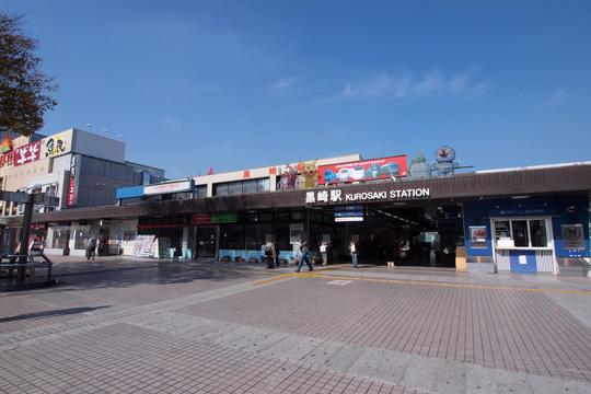 20101121_kurosaki-01.jpg