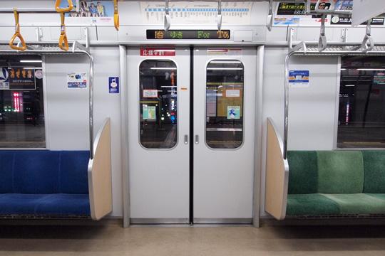 20110211_toyo_2000-in02.jpg
