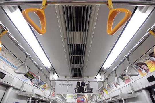 20110211_toyo_2000-in03.jpg