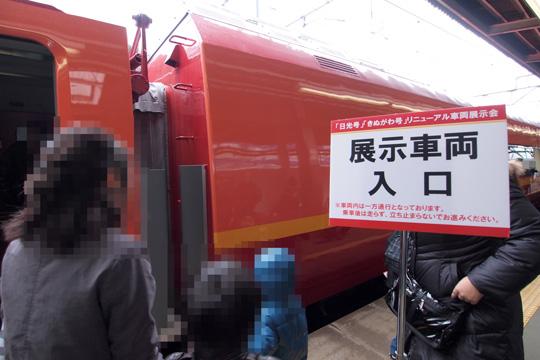 20110212_shinagawa-03.jpg