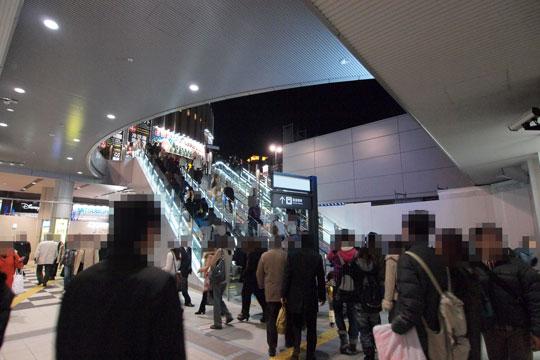 20110221_umeda-01.jpg