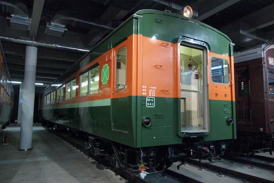 20110402_maglev_rail_park-61.jpg