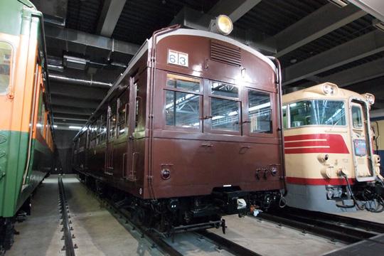 20110402_maglev_rail_park-62.jpg
