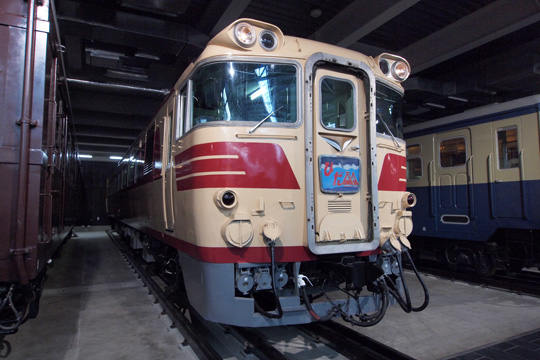 20110402_maglev_rail_park-63.jpg