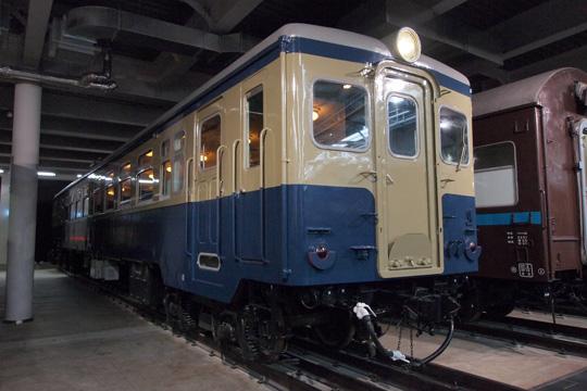 20110402_maglev_rail_park-64.jpg