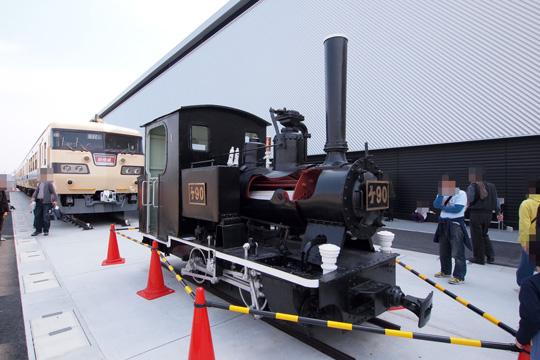20110402_maglev_rail_park-75.jpg