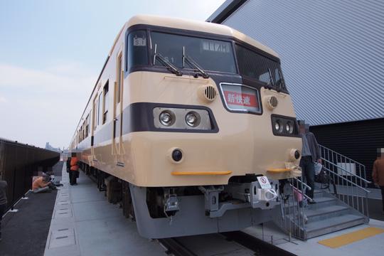 20110402_maglev_rail_park-76.jpg