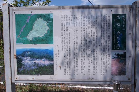 20110429_kinojo_castle-23.jpg