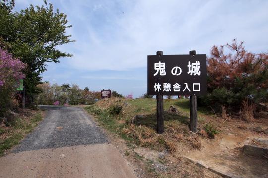 20110429_kinojo_castle-37.jpg