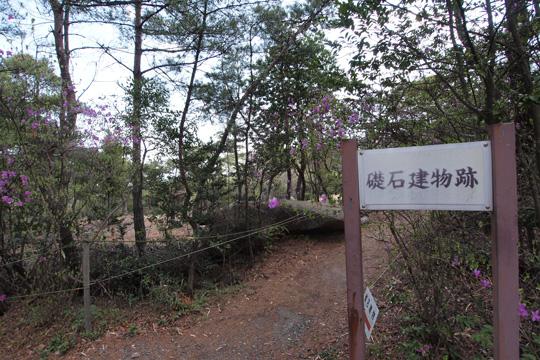 20110429_kinojo_castle-41.jpg