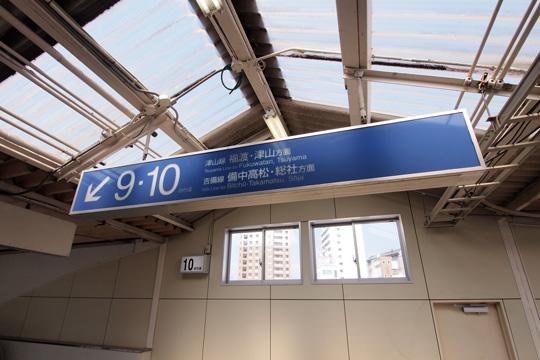 20110429_okayama-03.jpg
