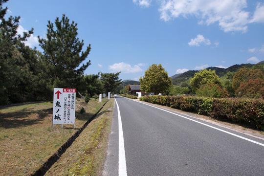 20110429_sunagawa_park-02.jpg