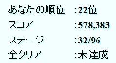 2014100800pd.jpg