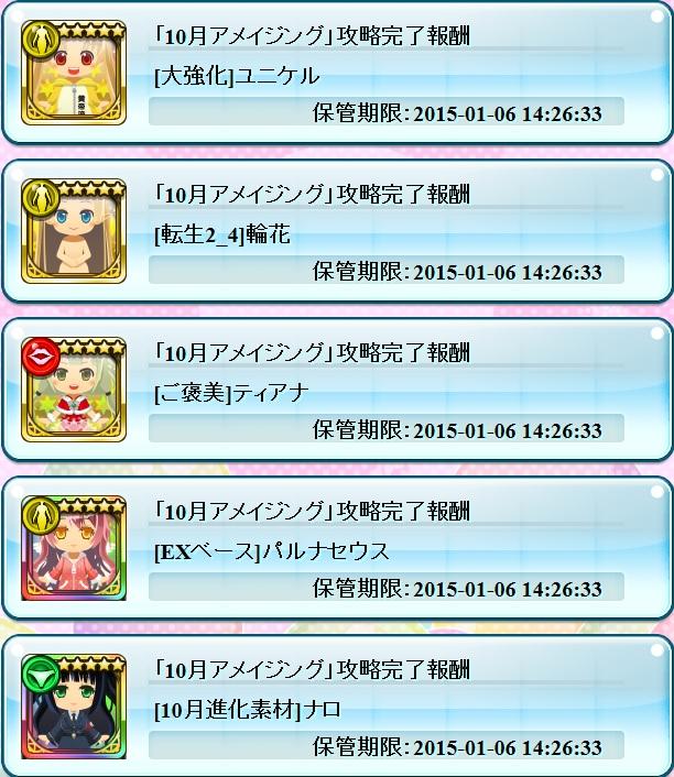 2014100801pd.jpg