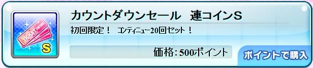 2014100805pd.jpg