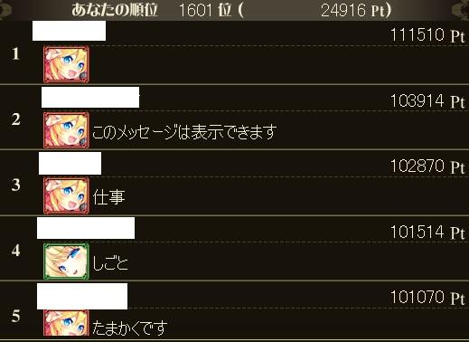 2014101100lw.jpg