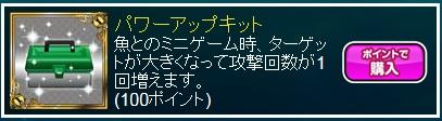 2014101409lfz.jpg