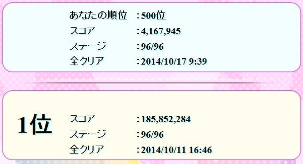 2014101800pd.jpg