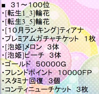 2014101803pd.jpg