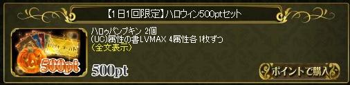 2014102801pd.jpg