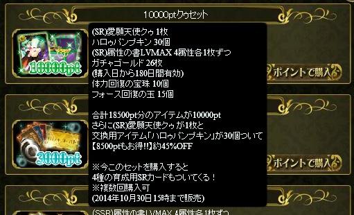 2014102803pd.jpg