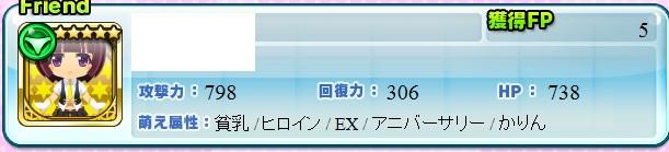 20141031pd04a.jpg